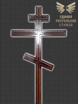 Крест Лакированный №2