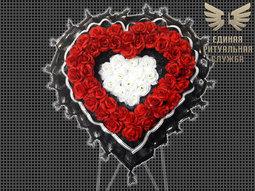 Венок Сердце №1