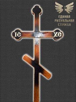 Крест Стандарт №2
