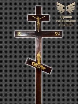 Крест Лакированный №1