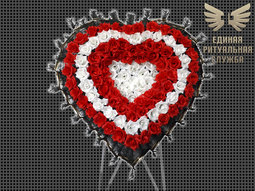 Венок Сердце №2