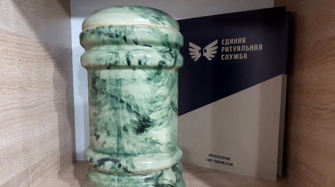 Услуга organizaciya-kremacii