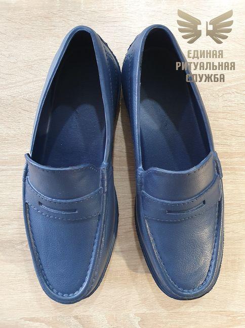Туфли Мужские Синие