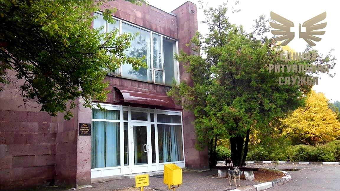 Харьковский крематорий