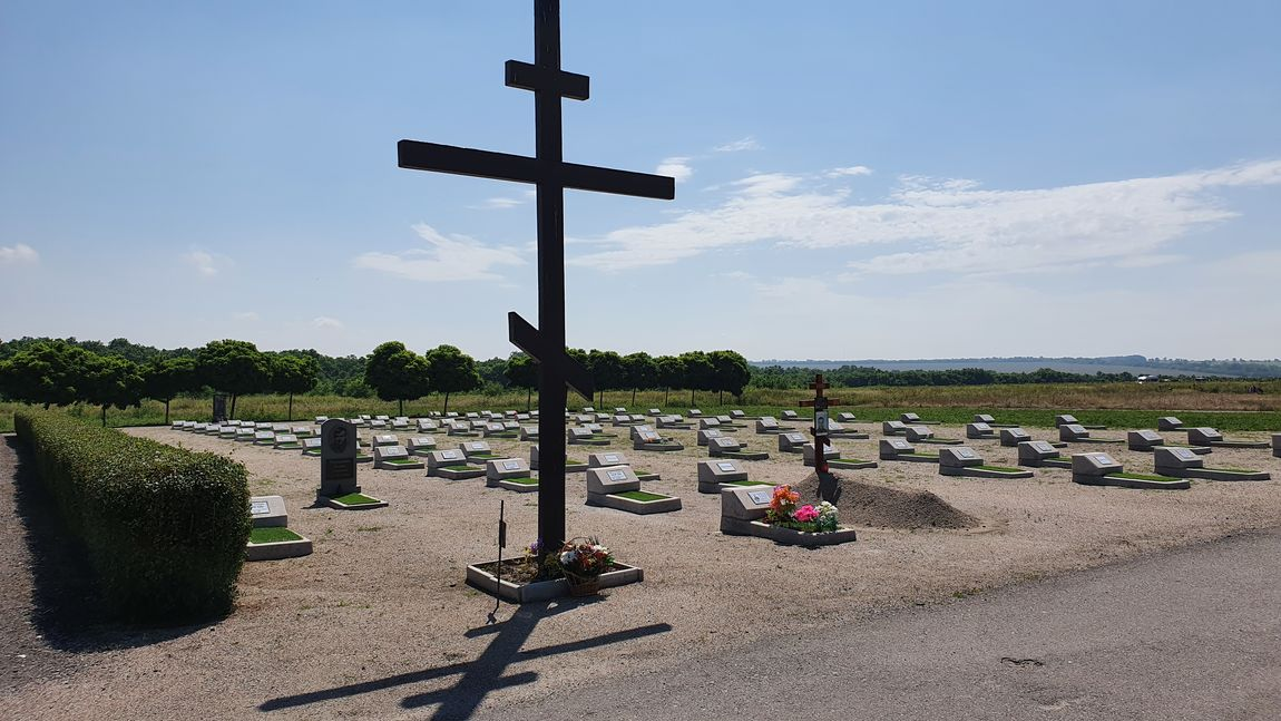 Кушугумское кладбище Запорожье